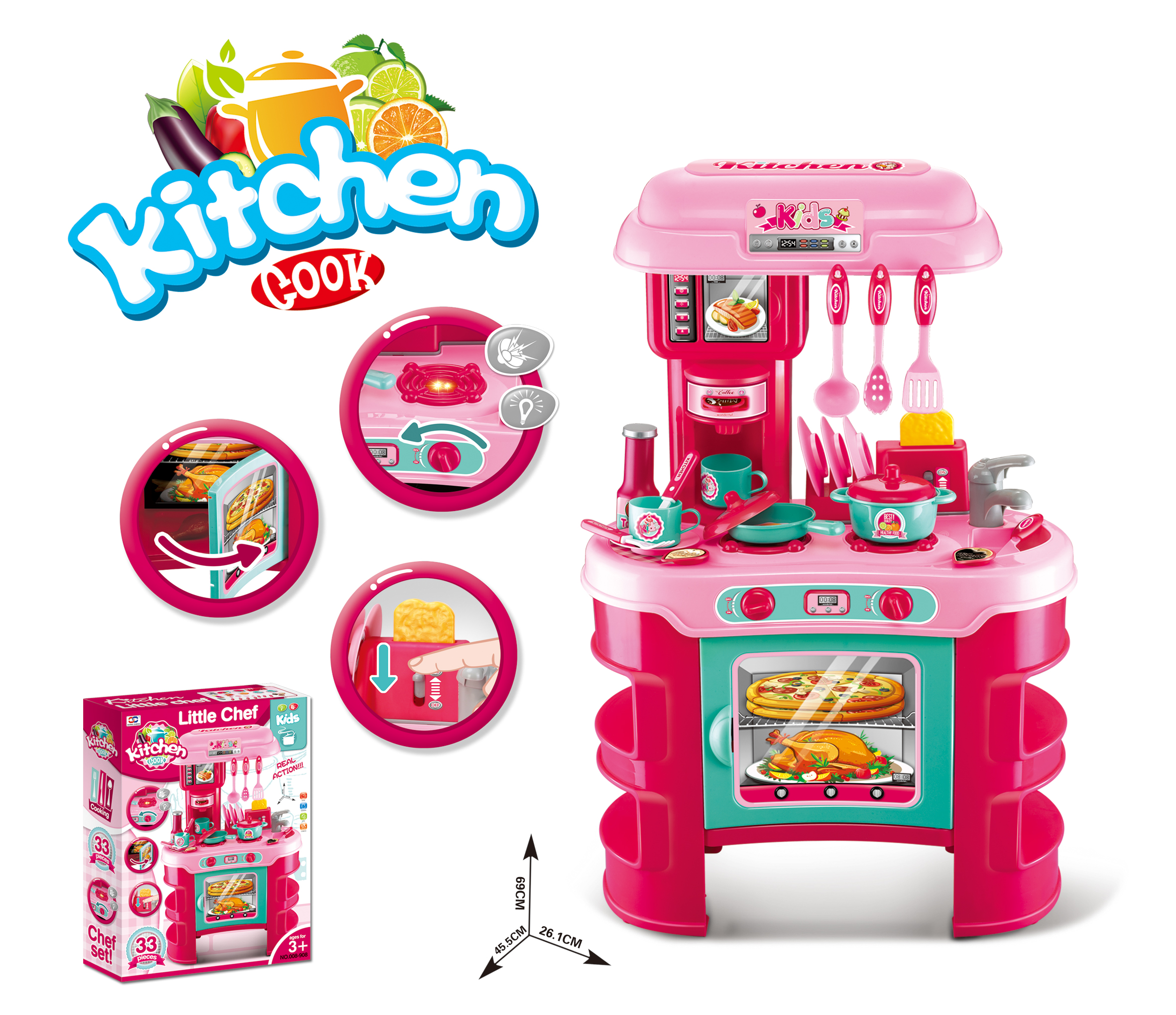SF260955  KITCHEN SET